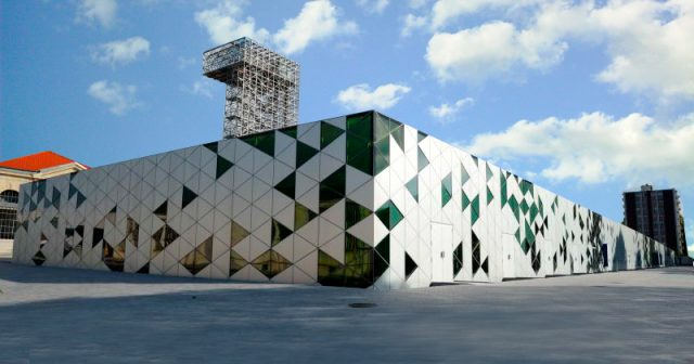 Cité du Design